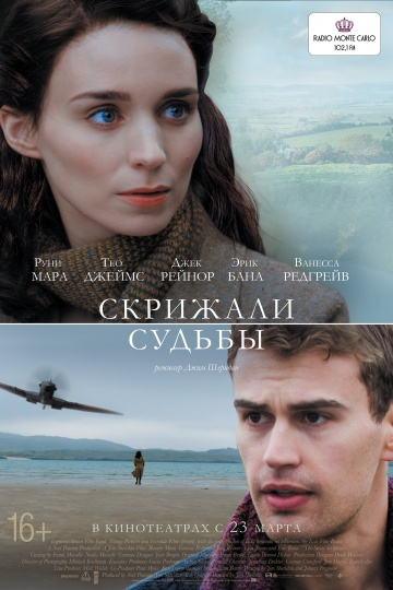 "Canciones y musica de la pelicula ""The Secret Scripture"" 2016"